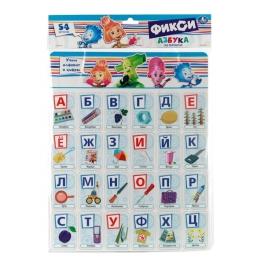 """Карточки на магнитах """"Фиксики"""" - """"Учим алфавит и цифры"""""""