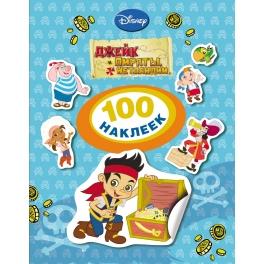 """100 наклеек """"Джейк и пираты Нетландии"""""""