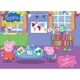 Альбом для рисования «Свинка Пеппа» 24 листа